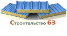 Распродажа сэндвич панели с базальтовым утеплителем