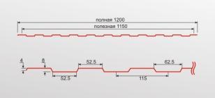 Профнастил С8 0,5 окрашенный RAL